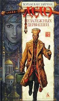 Анатолий Федорович Дроздов Читать Бесплатно