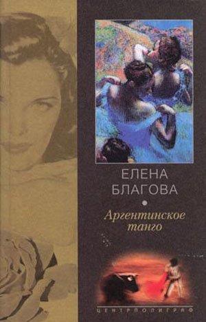 Читать онлайн учебник по английскому языку афанасьева