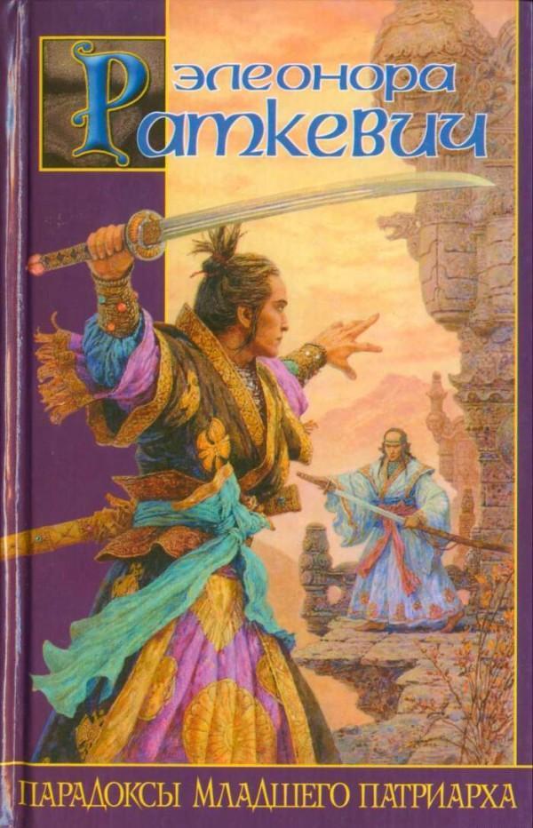 Английский язык 3 класс учебник 2 часть афанасьева михеева онлайн читать