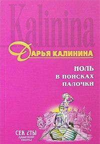 Юрский читает театральное