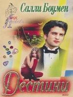 Современные любовные романы женские романы
