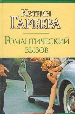 Учебник русского языка 4 класс бунеев бунеева пронина 2 часть читать