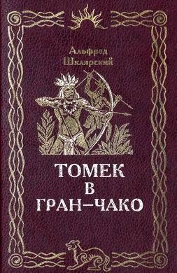 Японский язык с переводом на русский читать