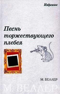 Читать книгу гусейновой сумеречный мир