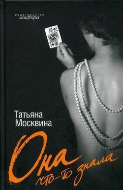 Токмакова счастливо ивушкин читать краткое содержание